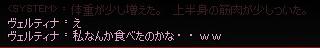 mabinogi_2008_09_08_007.jpg