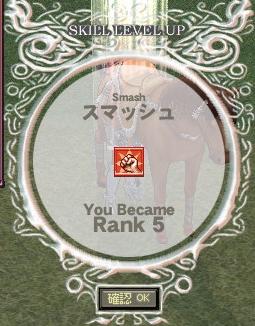 mabinogi_2008_09_08_016.jpg