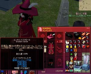 mabinogi_2008_09_12_005.jpg