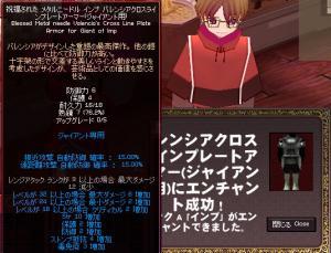 mabinogi_2008_09_12_011.jpg