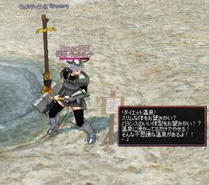 mabinogi_2008_09_13_039.jpg