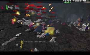 mabinogi_2008_09_15_036.jpg