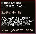 mabinogi_2008_09_16_017.jpg