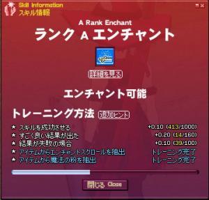 mabinogi_2008_09_17_014.jpg