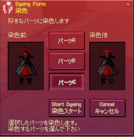 mabinogi_2008_09_17_015.jpg