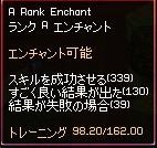 mabinogi_2008_09_21_009.jpg