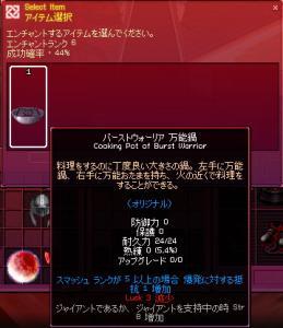 mabinogi_2008_10_01_007.jpg