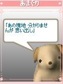 20070222211339.jpg