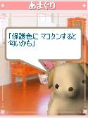 2007y02m17d_153906328.jpg