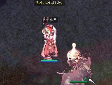 GD00.jpg