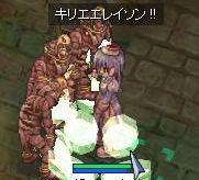 あマミ様3兄弟!!(姉妹?