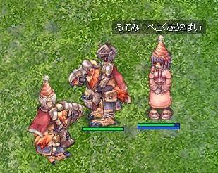 nishioku01.jpg