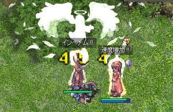 nishioku03.jpg