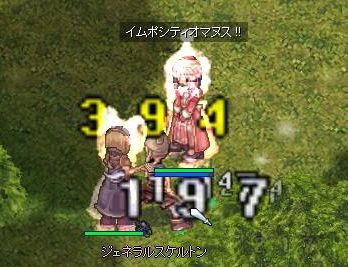 nishioku04.jpg