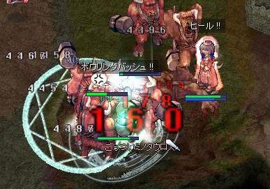ushi06.jpg