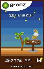 1223564016_01566.jpg