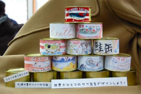 できあがったオリジナルサケ缶(午前の部)