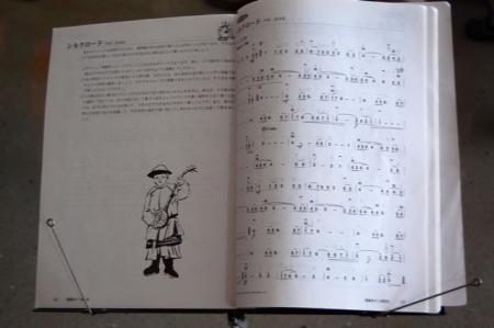 二胡の楽譜