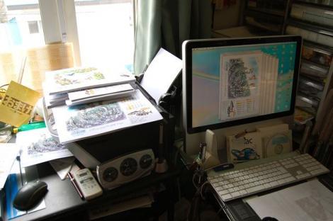 かじさやか事務所の家庭用プリンターで印刷されています。