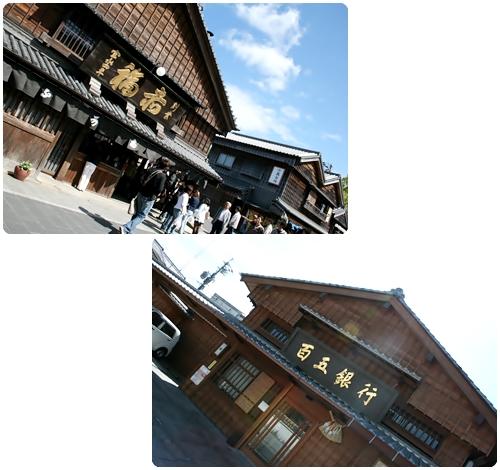 2008-04-19-11.jpg