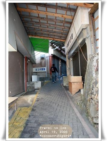 2008-04-19-17.jpg