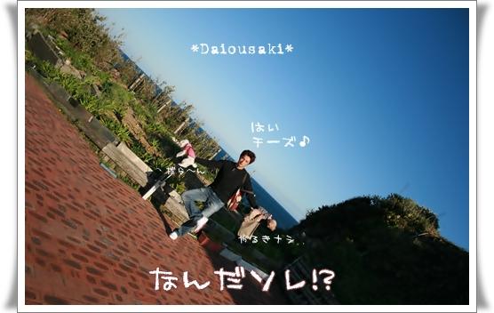 2008-04-19-20.jpg