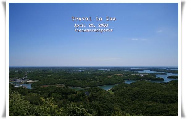 2008-04-20-005.jpg