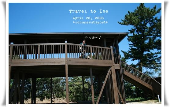 2008-04-20-006.jpg