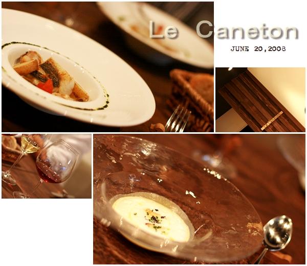 2008-06-20-5.jpg