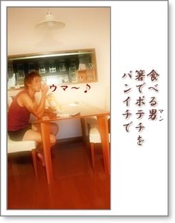 2008-06-29-end.jpg