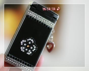 2008-08-03-0001.jpg