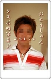 2008-08-07-4.jpg