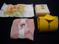 鶴屋のお菓子