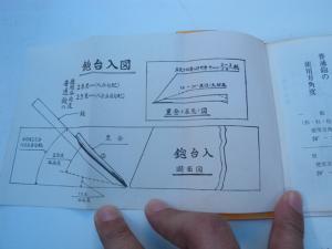 千代鶴2-4