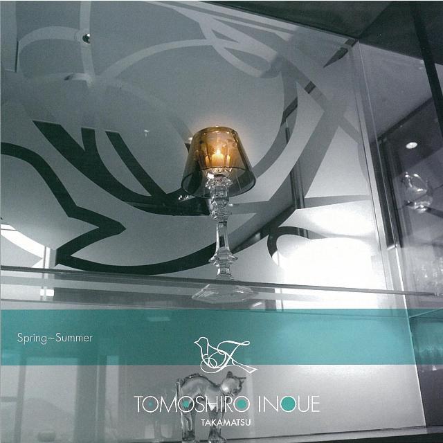 tomosiro01