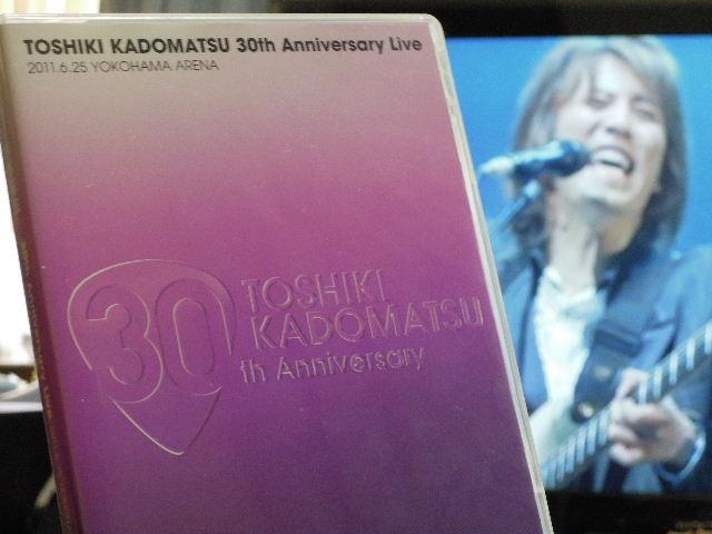 TOSHIKI KADOMATSU 30th Anniversary Live