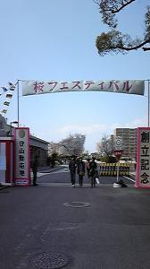 駐屯地入口