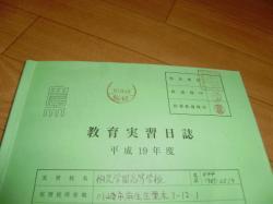200801110002.jpg