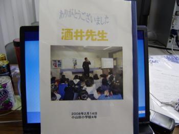 200803280002.jpg