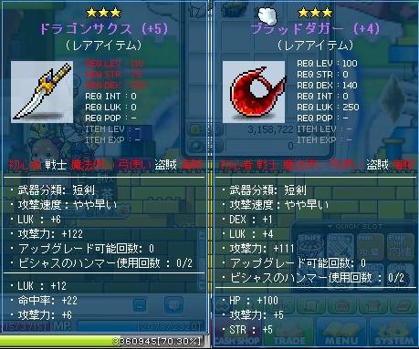 A122+6 110短剣