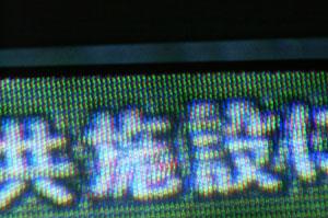 051008C.jpg