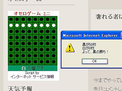 itimonji.jpg