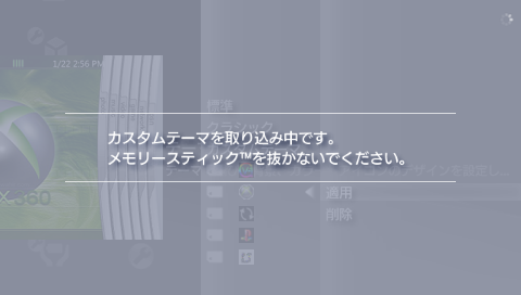 20090913170913.png