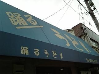 b370.jpg