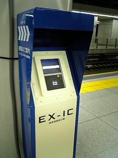 b400.jpg