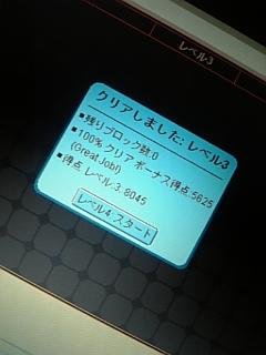 b532.jpg