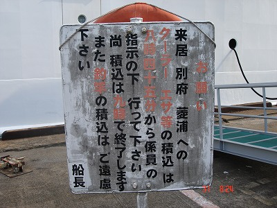 画像 069