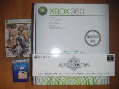 XBOX360_01
