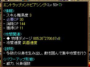 エントラ信念2007527