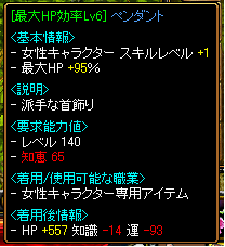 HPpendanto95%
